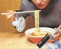 Inventiile Japonezilor